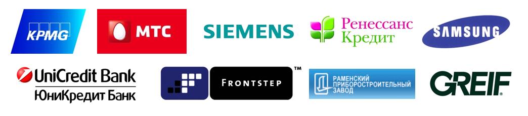 Логотипы клиентов резюме