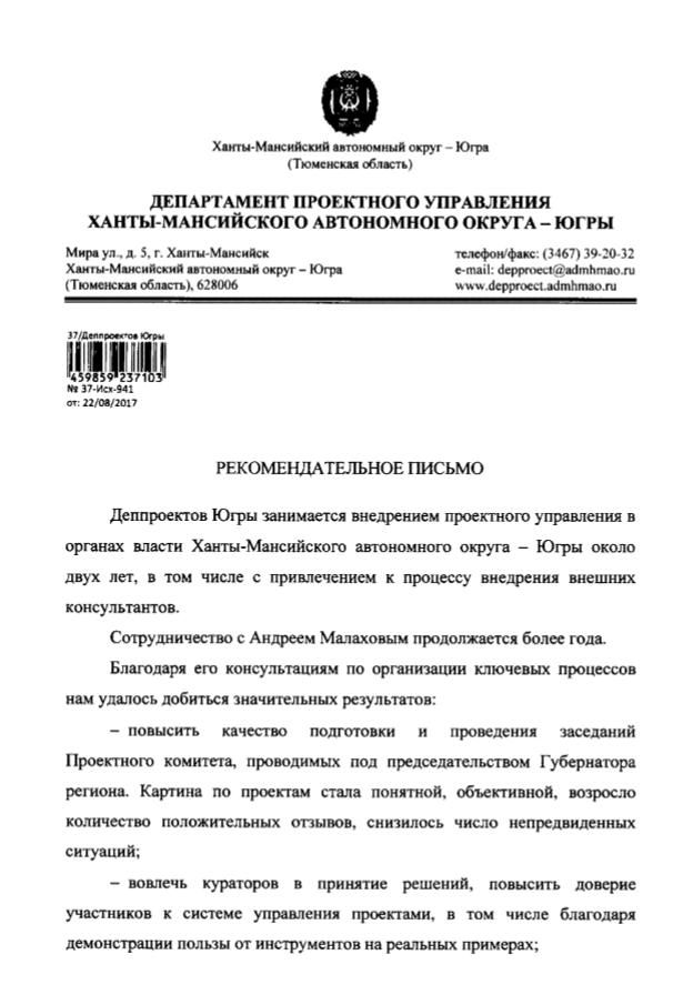 ХМАО_2017_1