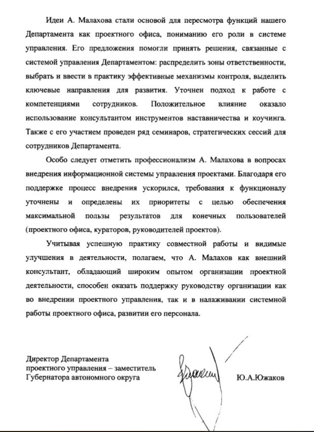 ХМАО_2017_3